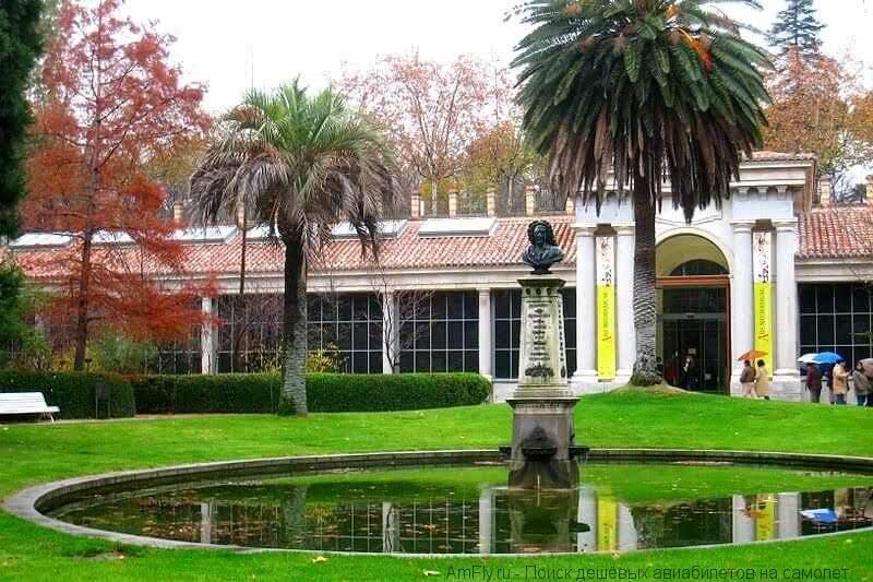 Сады Кампо-дель-Моро